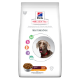 ve-canine-science-plan-vetessentials-neutereddog-large-breed-dry